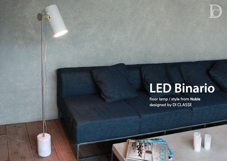 LED Binario floor lamp