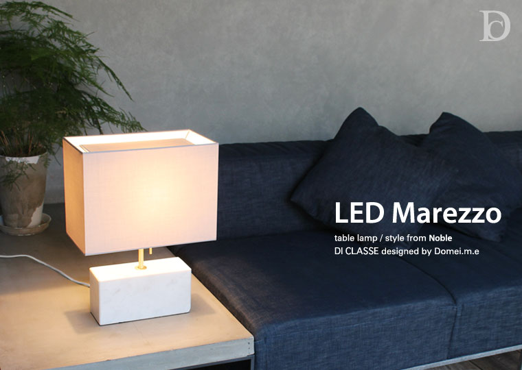 LED Marezzo table lamp