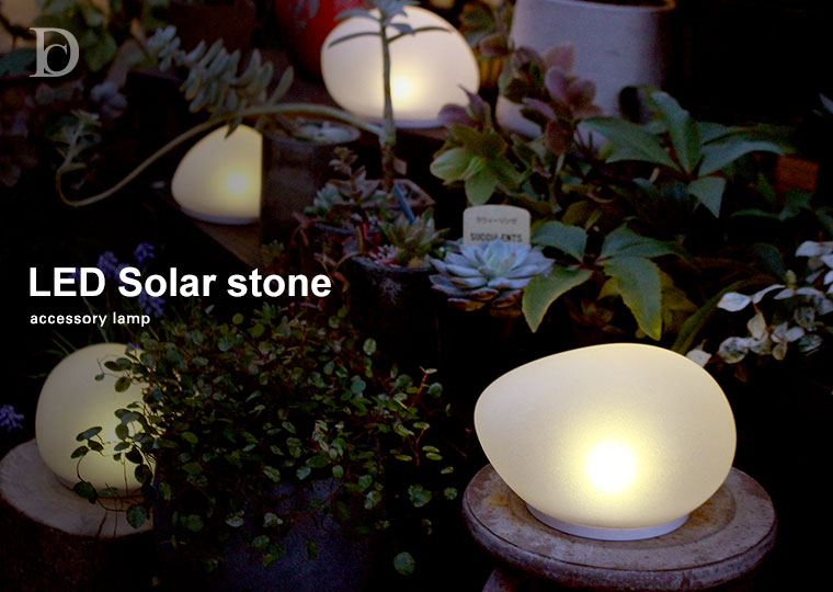 LED Solar stone designed by DI CLASSE