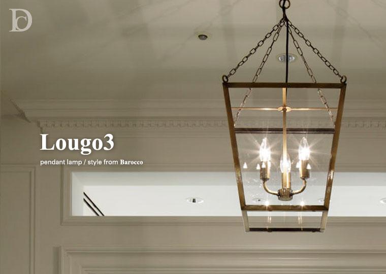 Lougo3 pendant lamp