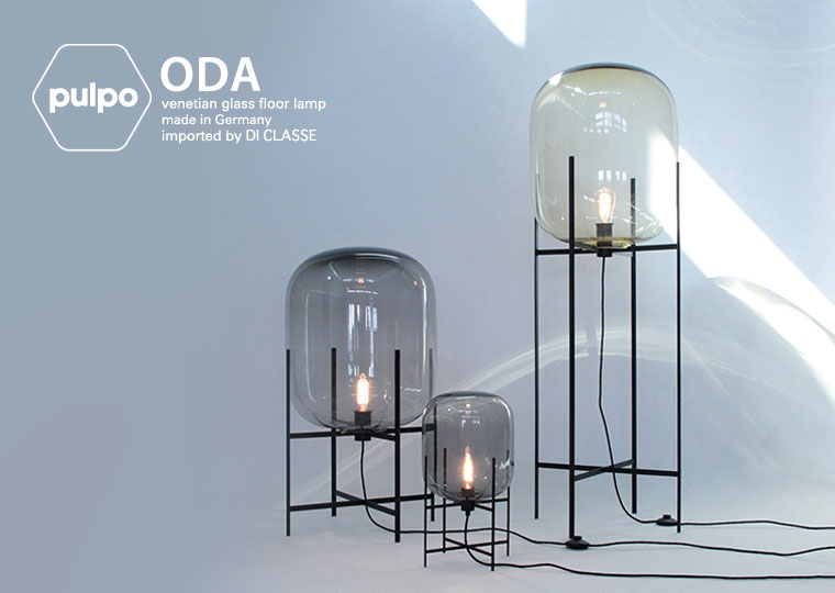 ODA floor lamp sellected by DI CLASSE