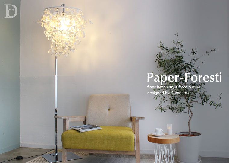 paper foresti floor lamp mozeypictures Image collections