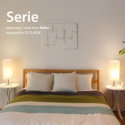 Serie table lamp
