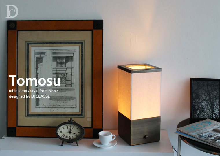 Tomosu table lamp
