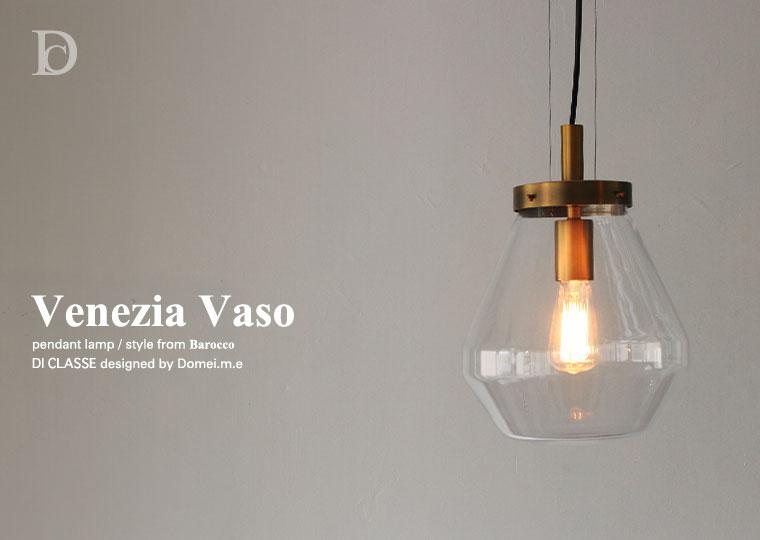 Venezia Vaso pendant lamp