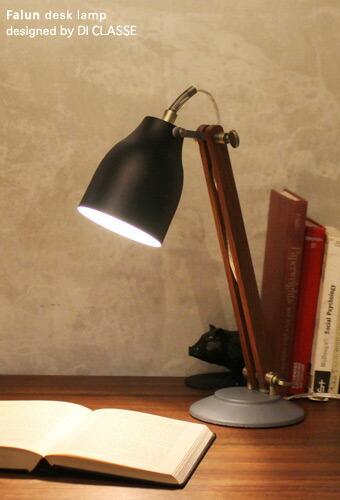 ファルン デスク ランプ デザイン照明のディクラッセ