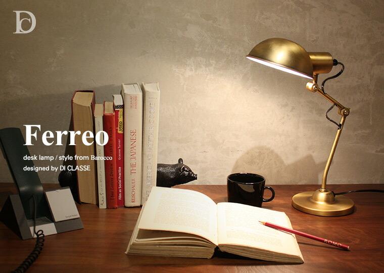 Ferreoデスクランプ デザイン照明のDI CLASSE