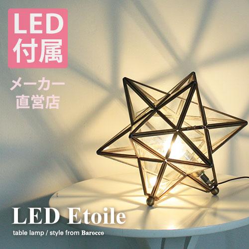 LED Etoile table lamp