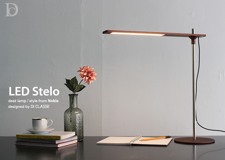 LED Stello desk lamp