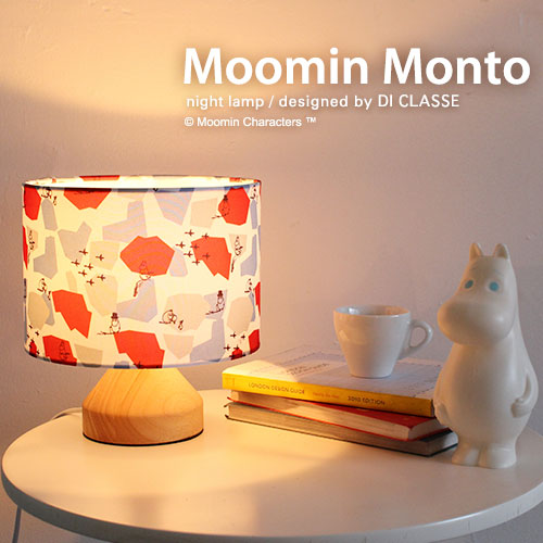 Moomin Monto night lamp