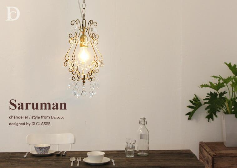 Saruman chandelier
