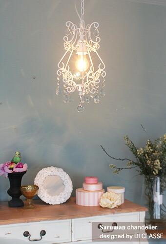 サルマン シャンデリア デザイン照明のディクラッセ