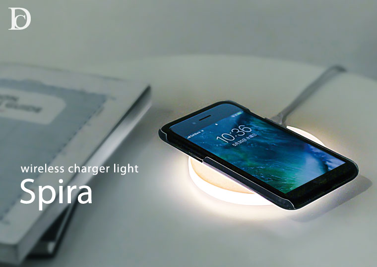 wireless charger light Spira デザイン照明のDI CLASSE
