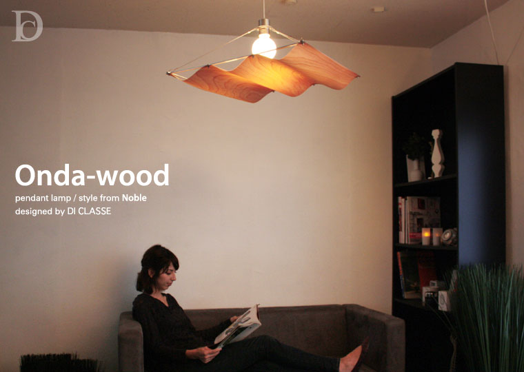 Onda-wood pendant lamp