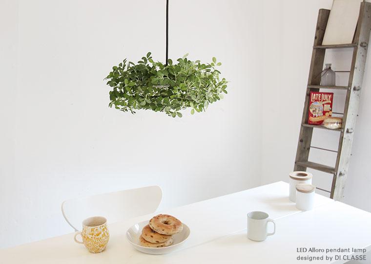 デザイン照明のDI CLASSE LEDアローロ