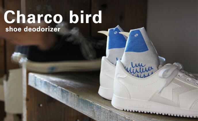 Charco bird
