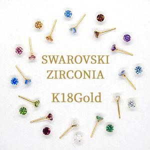 SWAROVSKIZICONIA/K18