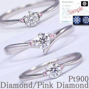 ピンクダイヤモンド&ダイヤモンド
