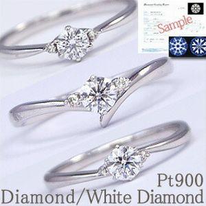 ホワイトダイヤモンド&ダイヤモンド