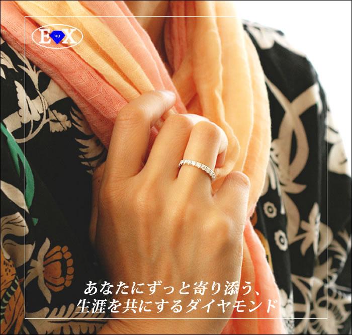 Pt900 THJ エクセレント倶楽部「麗-smart」エタニティリングD1.0ct【無色透明 D-E/VVS/Excellent UP】modelダイヤモンド専門店THJ