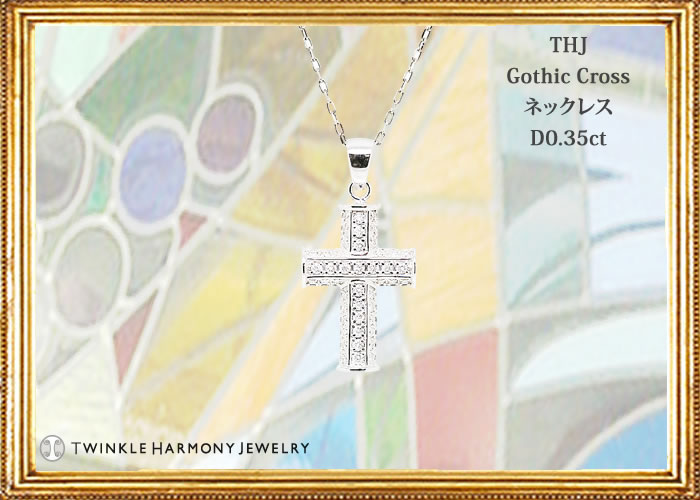 THJ Gothic Crossネックレス D0.35ct