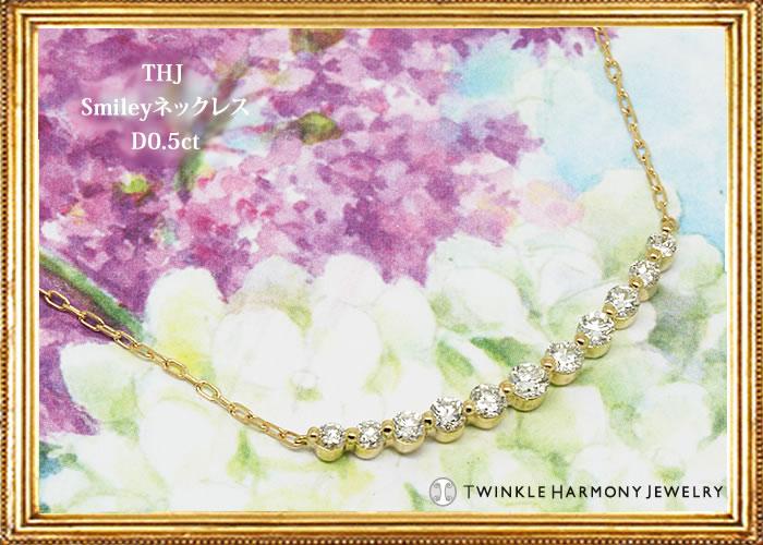 Pt900 THJ Smiley〜スマイリーネックレスD0.5ct