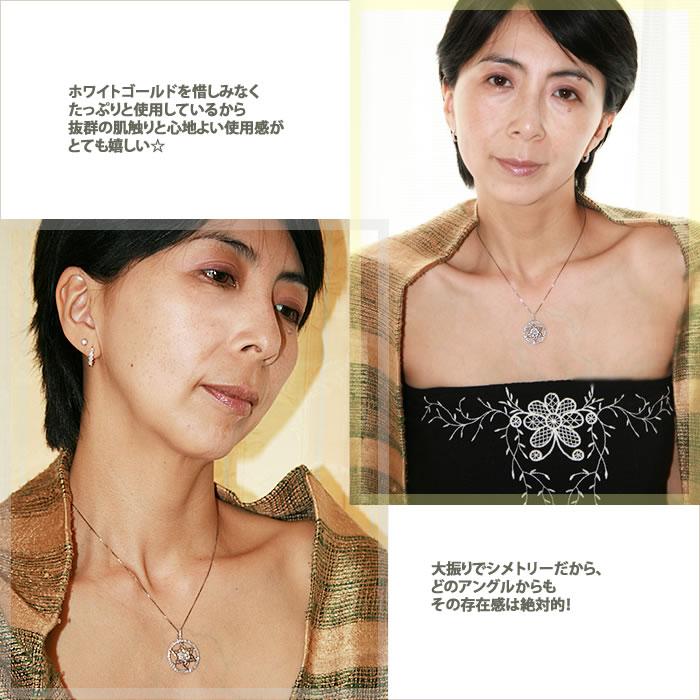 K18WGTHJオリエンタルネックレスD1.0ct Modelダイヤモンド専門店THJ