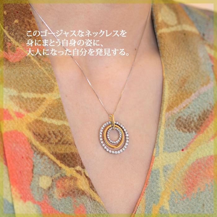 K18WG/K18/K18PGTHJ Triple Circleネックレス D0.95ct ダイヤモンドジュエリーTHJmodel
