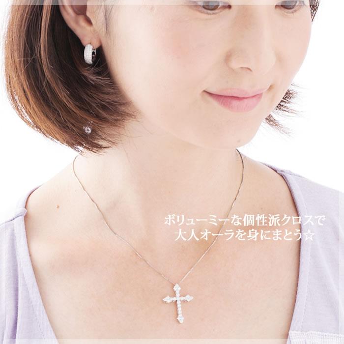 ボリューミーな個性派クロスで大人オーラを身にまとう☆Pt900THJヴィクトリアンクロスD1.0ctチェーン付model