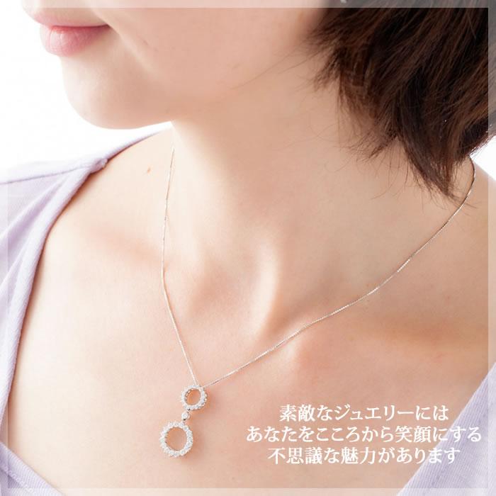 素敵なジュエリーにはあなたをこころから笑顔にする不思議な魅力があります THJ「結〜YUI」サークルネックレス D0.8ctmodelダイヤモンド専門店THJ