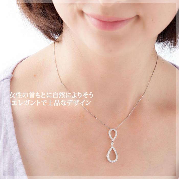 女性の首元に自然によりそうエレガントで上品なデザイン THJ「結〜YUI」ペアシェイプネックレス D0.8ctmodelダイヤモンド専門店THJ