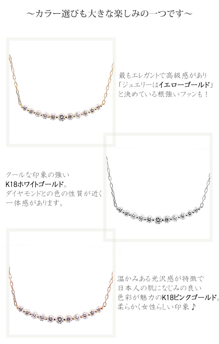 Smiley〜スマイリーネックレス D0.5ct3colors