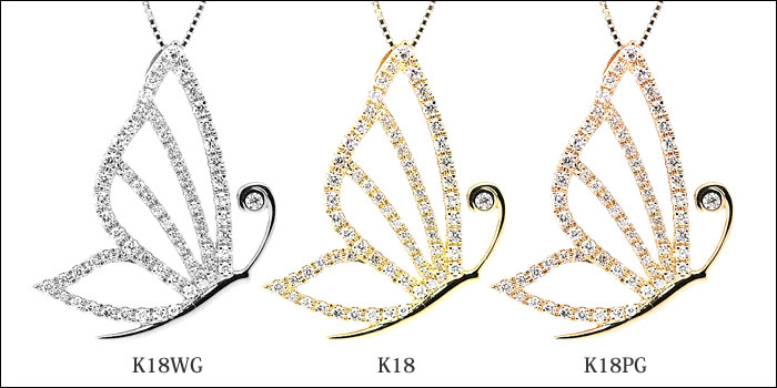 K18 THJButterfly Neck D0.7ct colorダイヤモンド専門店THJ