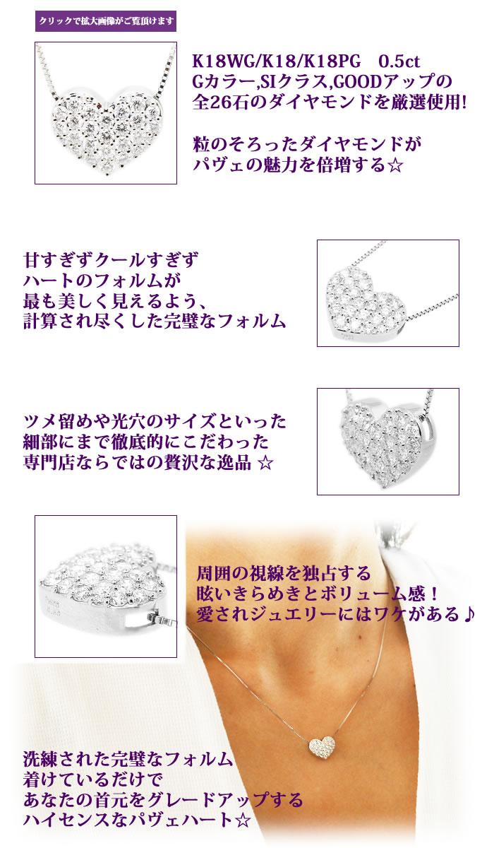 K18THJ SweetHeartパヴェハートネックレスD0.5cte2ダイヤモンド専門店THJ