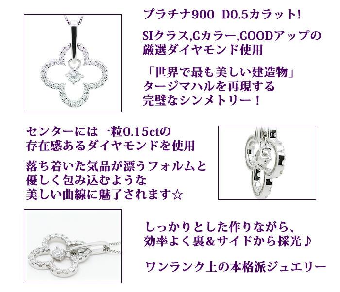 愛に溢れたタージネックレスD0.5ctダイヤモンド専門店THJ