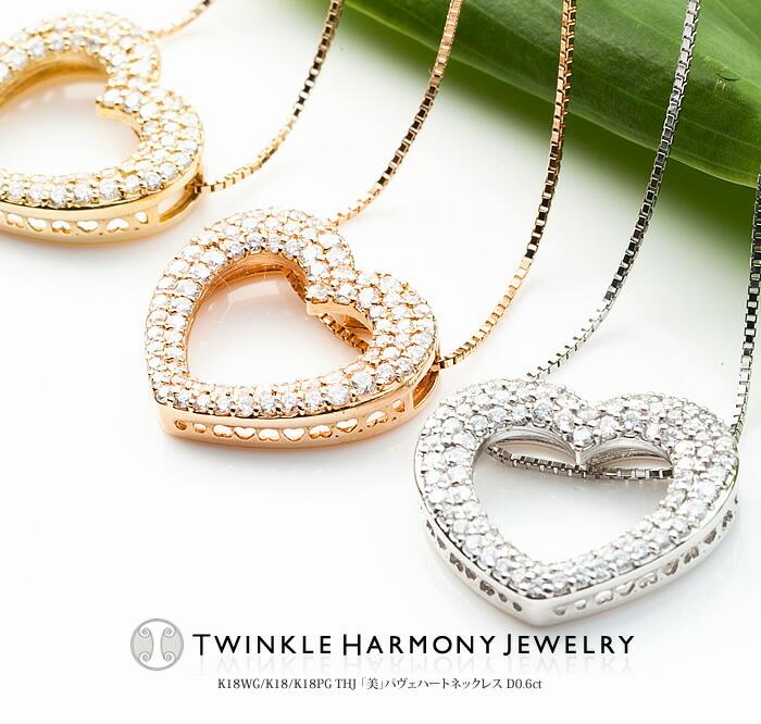 K18THJ「美」パヴェハートネックレス D0.6ctmain2 ダイヤモンド専門店THJ