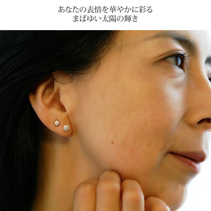 THJ SUN〜太陽ピアスD0.3ctmodel1