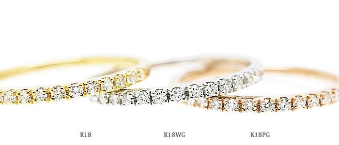 K18WG/K18/K18PG  THJ「麗」エタニティピンキーリングD0.12ct 3colors