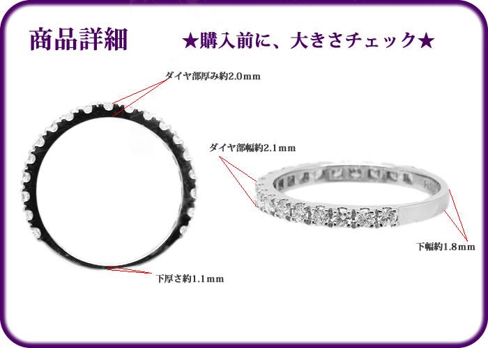 Pt900 THJ「麗-smart」エタニティリングD0.5ctSize
