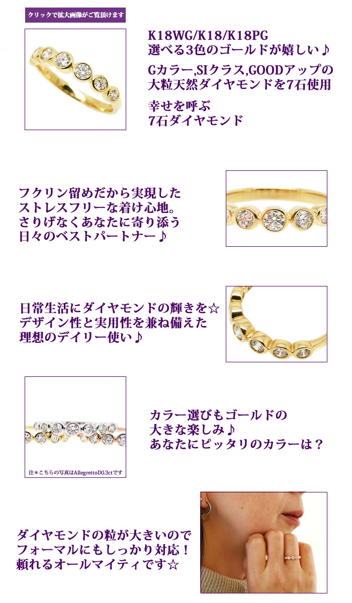 K18THJ AllegrettoリングD0.55cte2【無色透明 G/SI/Good UPダイヤモンド】 ダイヤモンド専門店THJ