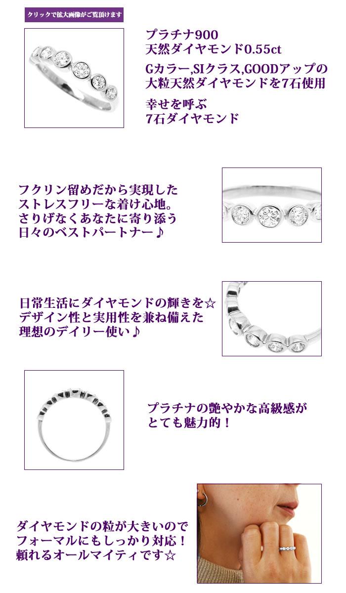 Pt900THJ AllegrettoリングD0.55cte2【無色透明 G/SI/Good UPダイヤモンド】 ダイヤモンド専門店THJ