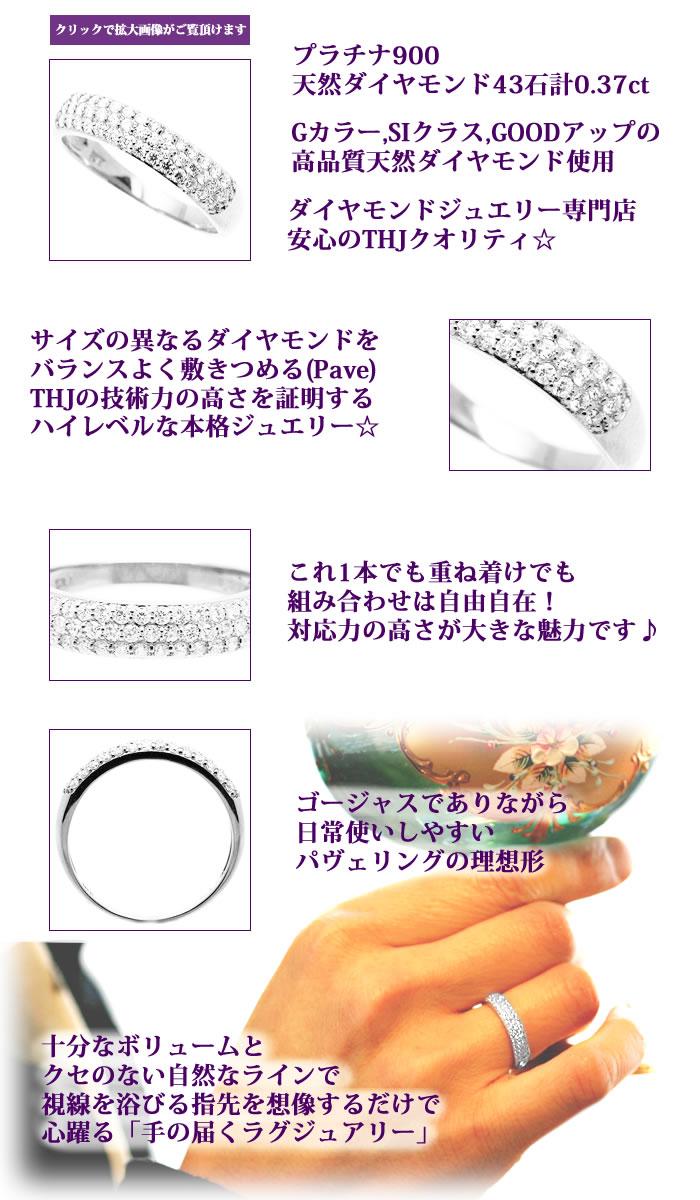 K18 THJ「美」パヴェリングD0.37cte2 【無色透明 G/SI/Good UPダイヤモンド】ダイヤモンド専門店THJ