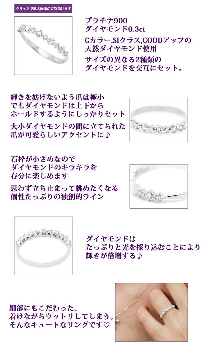 Pt900 THJヴィクトリアンリングD0.3cte2【無色透明 G/SI/Good UPダイヤモンド】 ダイヤモンド専門店THJ