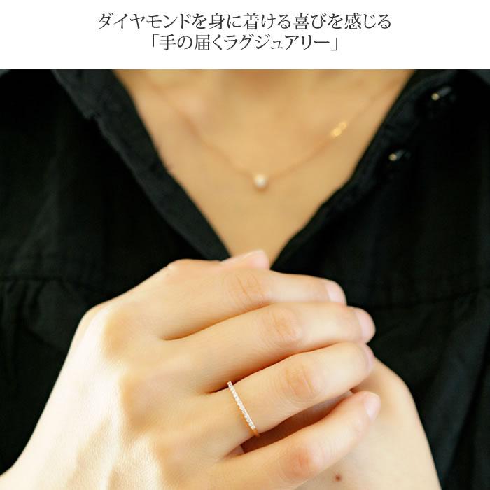 ダイヤモンドの生命線である「輝き」と、フォルムの美しさににこだわったTHJの「美」エタニティリングD0.15ctmodel1