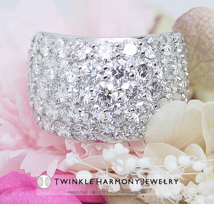 THJ「美」パヴェリングD5.3ctmain2息をのむほどに豪華な煌めき☆ダイヤモンドはここまで美しくなれる