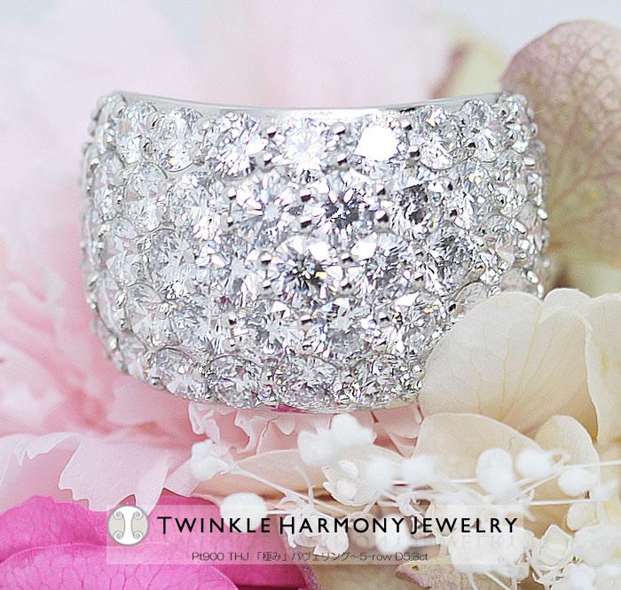 息をのむほどに豪華な煌めき☆ダイヤモンドはここまで美しくなれるTHJ「極み」パヴェリングD5.3ctmain2