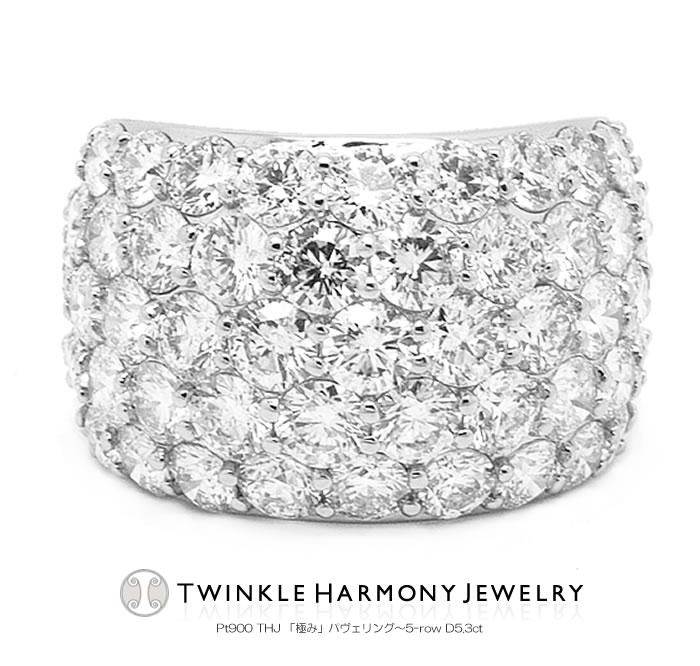 息をのむほどに豪華な煌めき☆ダイヤモンドはここまで美しくなれるTHJ「極み」パヴェリングD5.3ct