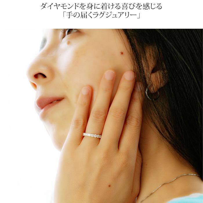 THJ「美」エタニティリングD1.10ctmodel1