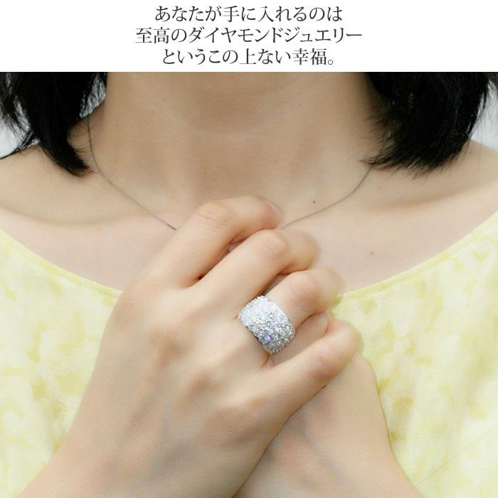 ダイヤモンドあなたが手に入れるのは、 至高のダイヤモンドジュエリー というこの上ない幸福THJの「美」パヴェリングD5.3ctmodel1