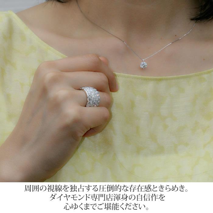 THJ「極み」model end